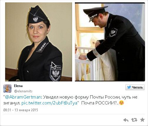 """В Минюсте предлагают создать в Украине систему частных тюрем: """"Мы можем поэкспериментировать и в этом направлении"""" - Цензор.НЕТ 7978"""