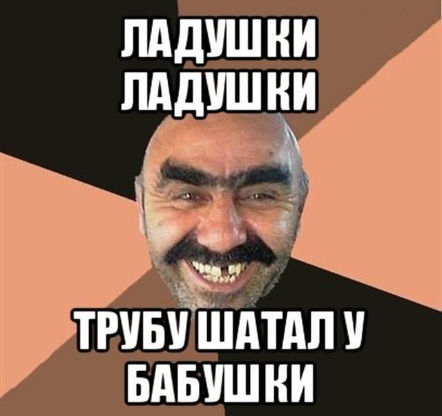 Русички сосут хачам 21 фотография