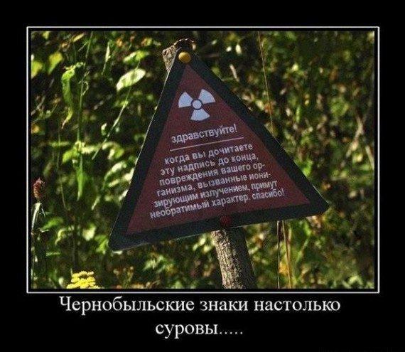 Ремонт триколор-тв в красноярске