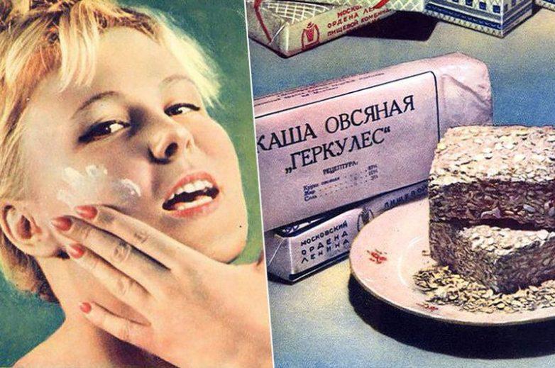 10 лучших советских рецептов красоты