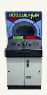 Игровые автоматы чемпион онлайн Translations of