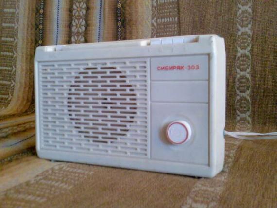 Сибиряк-303
