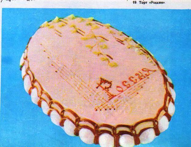 Салат тиффани с миндалем рецепт пошагово