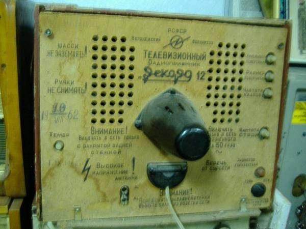 В 1956 году телевизор «Рекорд»