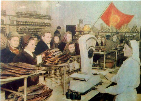 магазин фото ссср