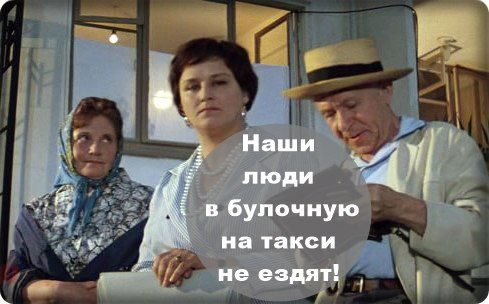 """""""Сегодняшняя украинская пенсионная система охватывает слишком много людей"""", - директор Всемирного банка по Украине Фан - Цензор.НЕТ 9450"""