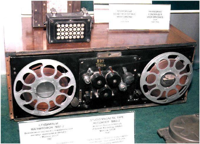 Магнитофонная приставка МП-2,