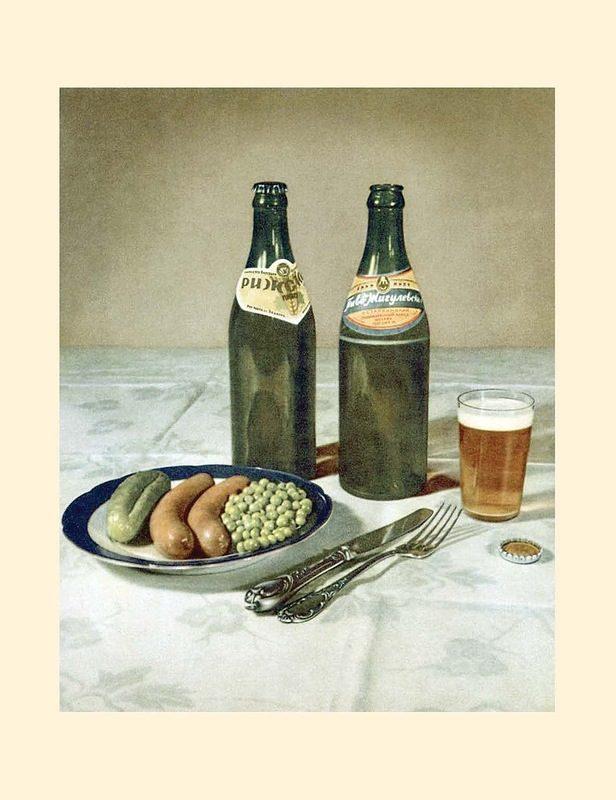 василий лычковский книга еда или пища в чём разница