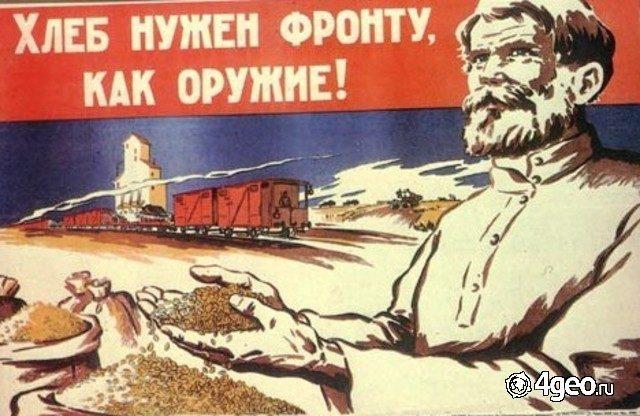 термобелье девизы тыла в годы великой отечественной войны белье