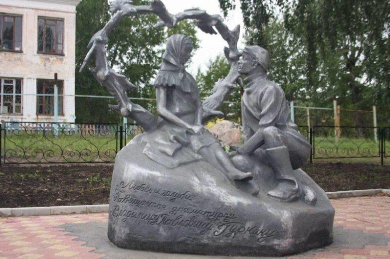 Памятник с семейный Черемхово купить памятник на кладбище Оса