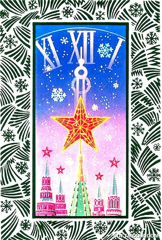 Новогодние мешок с подарками 12