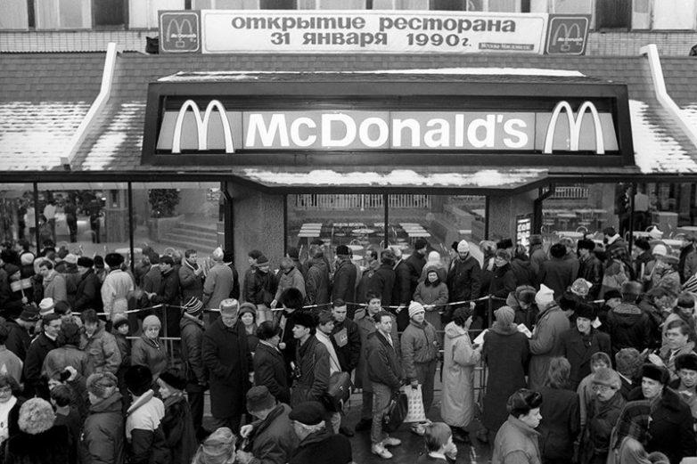 Открытие первого «Макдоналдса» в СССР