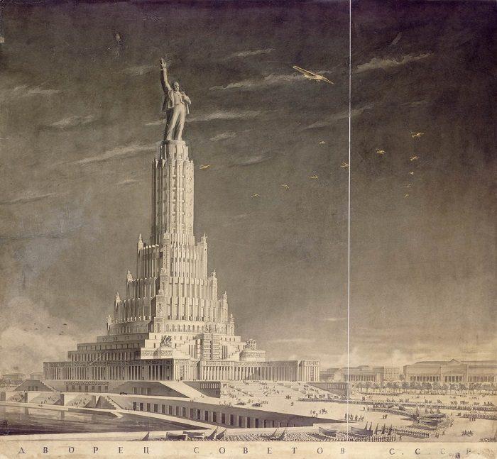 Какой видели Москву будущего в 1930-х