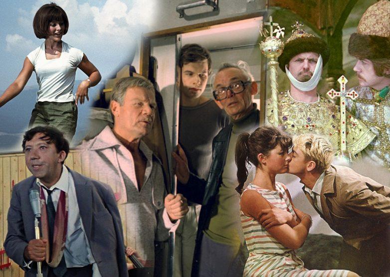 Зарплаты Леонида Гайдая и его актёров за съёмки в фильмах