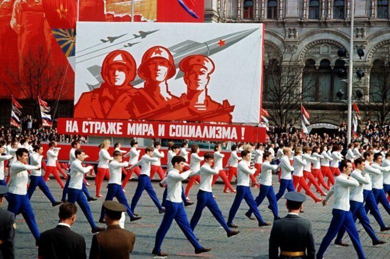 СССР 1969 года в цвете