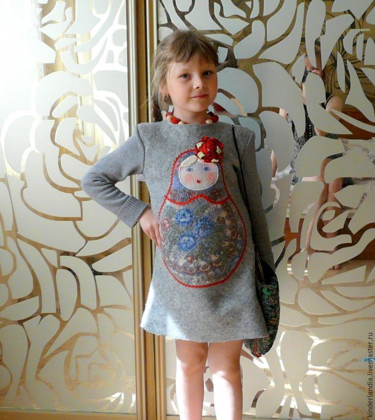Валяние из шерсти платья мастер класс