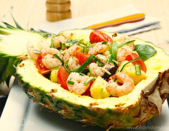 Рецепты салатов оригтнальных с фотографиями