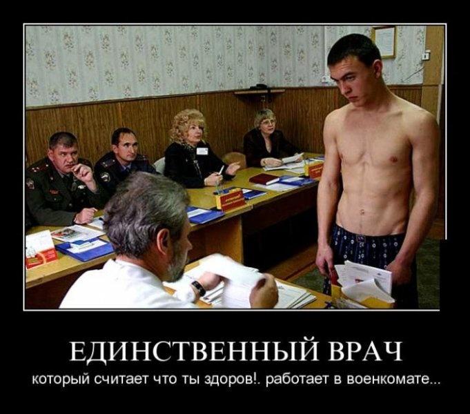 МИД просит Россию допросить генерала ФСБ об обстоятельствах его пребывания в Киеве во время расстрела Майдана - Цензор.НЕТ 2599