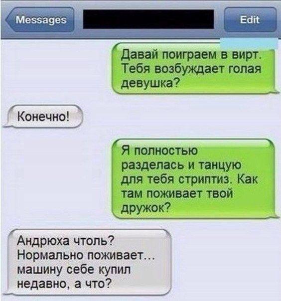 seksualnie-vozbuzhdayushie-slova-parnyu