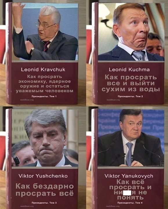ЦИК: Расходы на выборы Президента сокращены с 1,96 млрд до 1,17 млрд грн - Цензор.НЕТ 8482