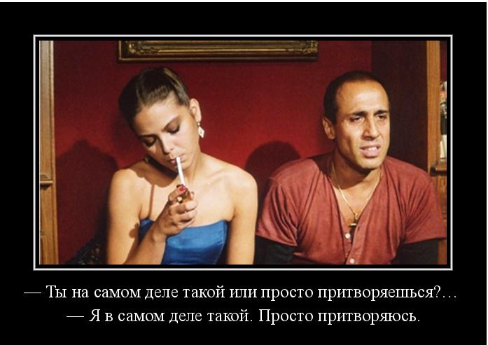Бешеная СаСиСа Анекдоты, Фотоприколы, Креатив, Авто