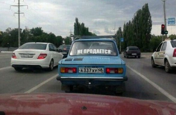 Юмор автомобилистов
