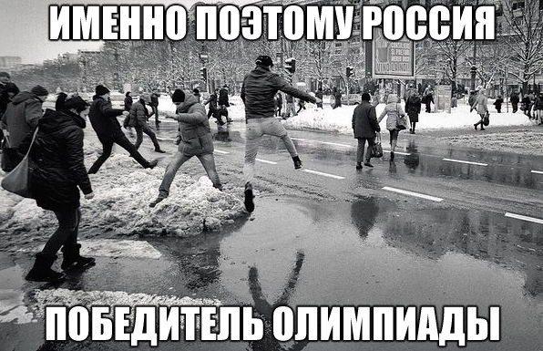 Это россия расслабься цитата
