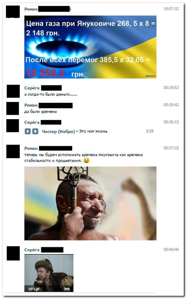 """Нужно ускорить процесс корпоратизации """"Укрзализныци"""", - Яценюк - Цензор.НЕТ 3286"""