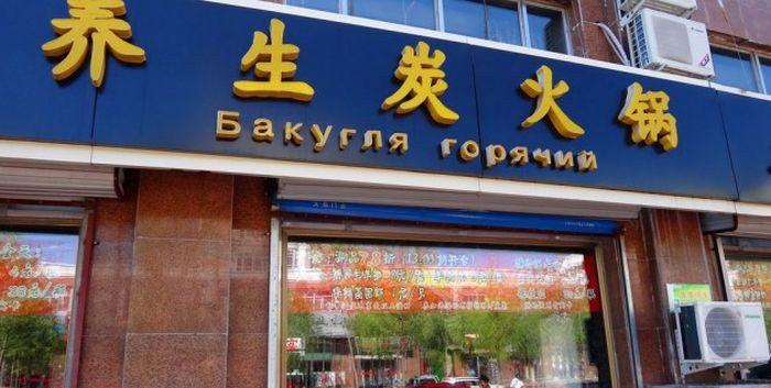 Число банкротств банков в РФ возрастет, расходы на их спасение увеличатся, - Standard & Poor's - Цензор.НЕТ 3040
