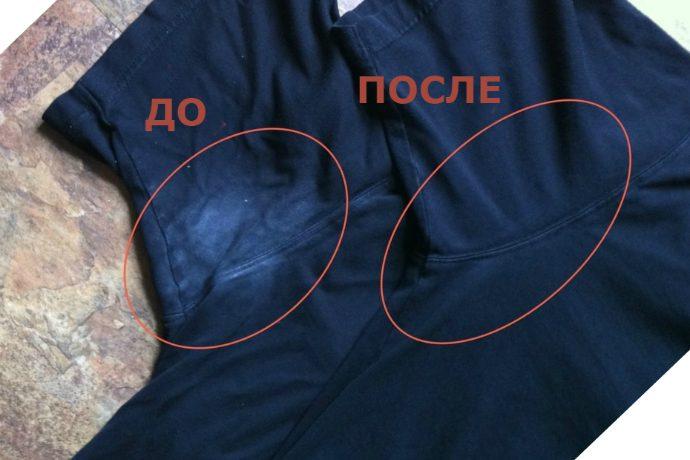 2 проверенных способа удаления следов дезодоранта с одежды