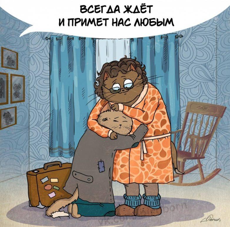 Смотреть про русских мамаш 11 фотография