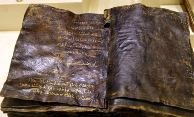 В Турции нашли Библию, которую Ватикан запретил к прочтению