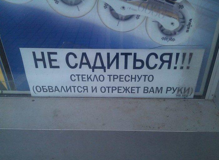 Такое может быть только в России. И даже не спорьте!