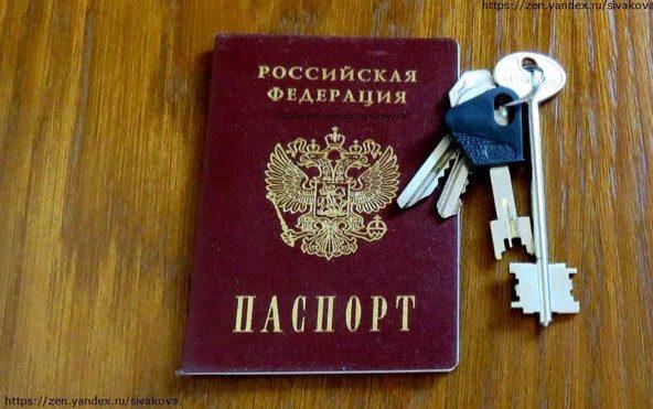 Оштрафовать собственника квартиры если находятся иностранные граждане