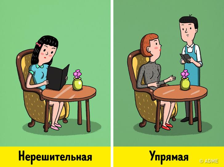 Привычки за столом, которые расскажут вам о человеке больше, чем годы переписки