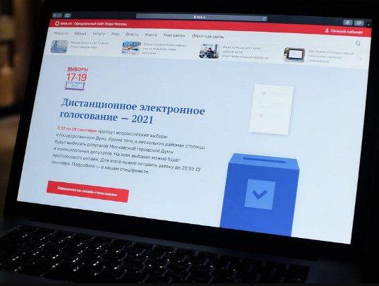 Сотрудницу музея уволили за отказ регистрироваться на сайте электронного голосования