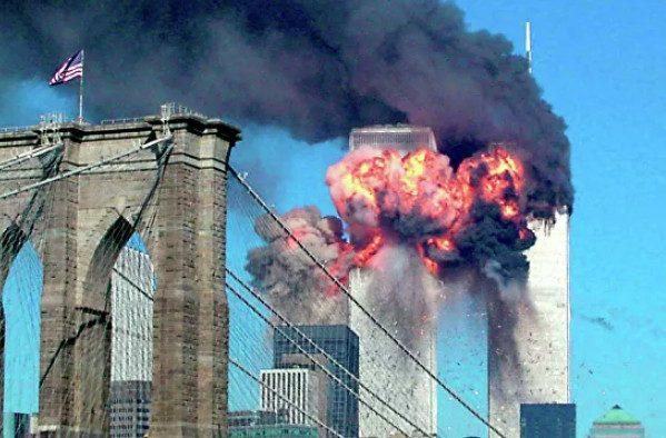 ФБР опубликовало рассекреченный документ о терактах 11 сентября