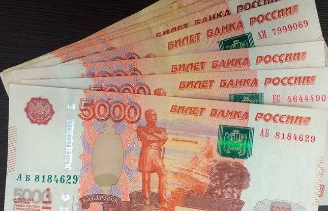 Кто получит новую выплату в 50 тысяч рублей, анонсированную Путиным?