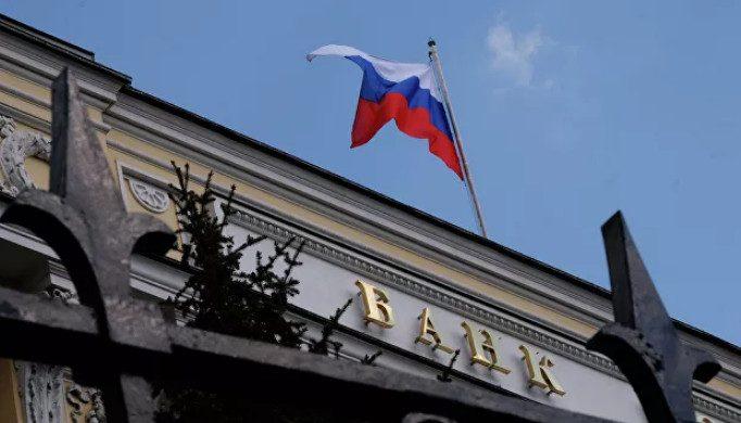 Зампред ЦБ посоветовал россиянам сформировать личный капитал ещё до пенсии