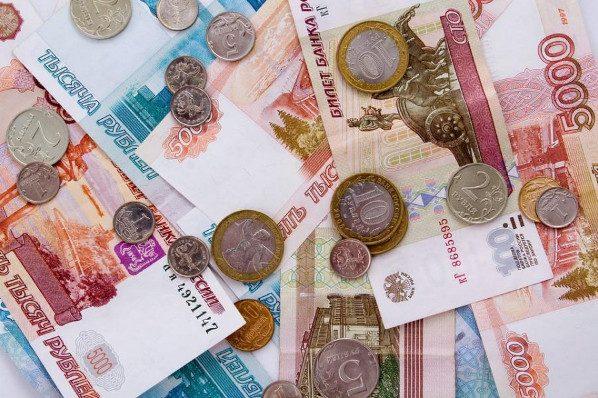 Пенсионеры, пенсия которых менее 15 тыс. рублей, получат крупную льготу