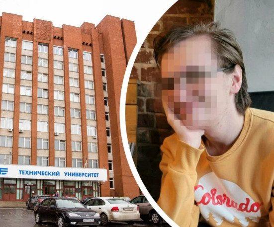 Студент из Ярославля разослал однокурсникам угрозы о массовом расстреле