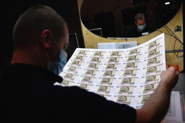 Новая 100-рублёвая купюра появится в обращении только в конце 2022 года