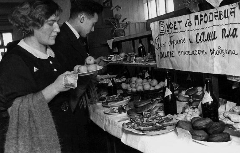 Сталинградские сигареты купить купить сигареты оптом нз