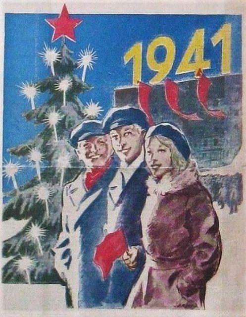 фото открыток времен ссср старые медкарты давно