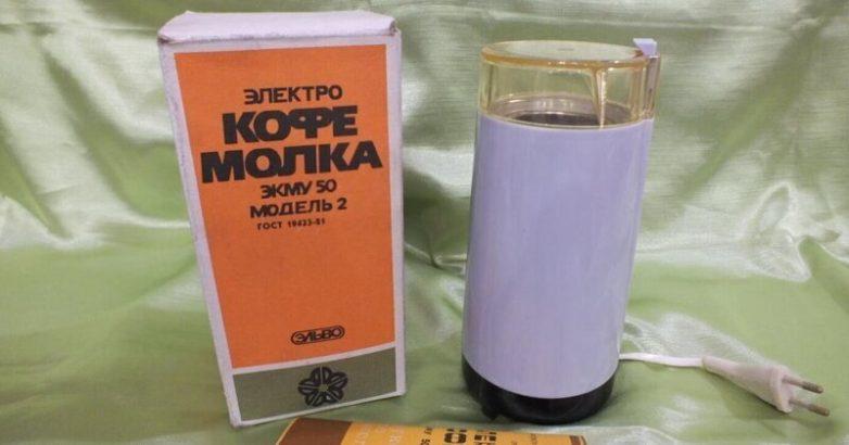 15 вещей из СССР, которые у многих пылятся в кладовке