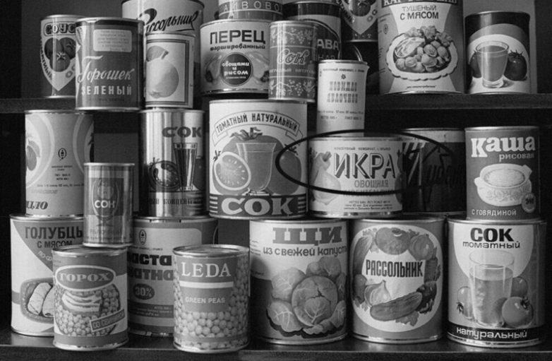 10 лучших продуктов, которые были только в СССР