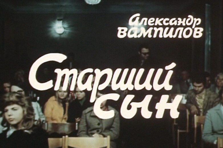 Этот фильм сделал Караченцова и Боярского звёздами