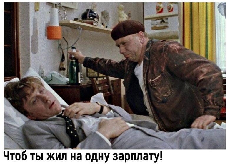 Зарплаты в СССР. Вспоминаем кто и сколько тогда зарабатывал