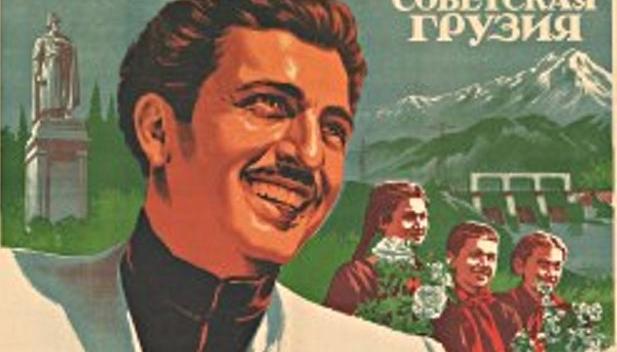 Самый богатый цеховик Советского Союза