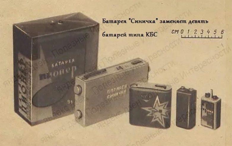 Эти советские радиоприёмники невозможно было сломать